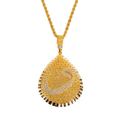 Vavlı Altın Kolye 14KLY600